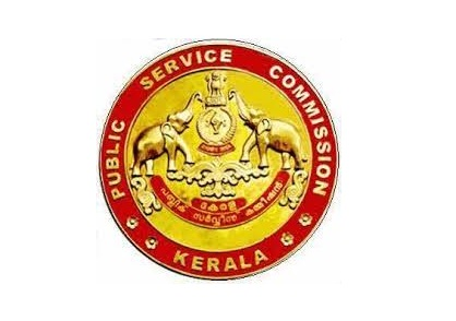Govt Jobs In Kerala