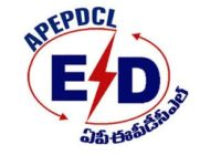 APEPDCL AE Hall Ticket