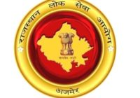RPSC ASO Result