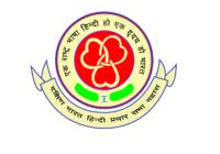 Dakshin Bharath Hindi Prachar Sabha Result