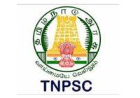 TNPSC Archaeological Officer Result