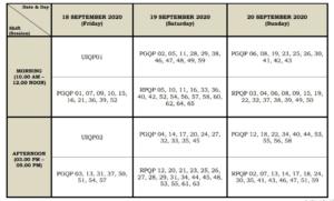 cucet 2020 exam dates