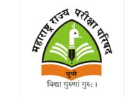 MSCE Pune Scholarship Notification